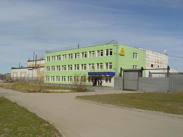Колымский аффинажный завод (КАЗ)