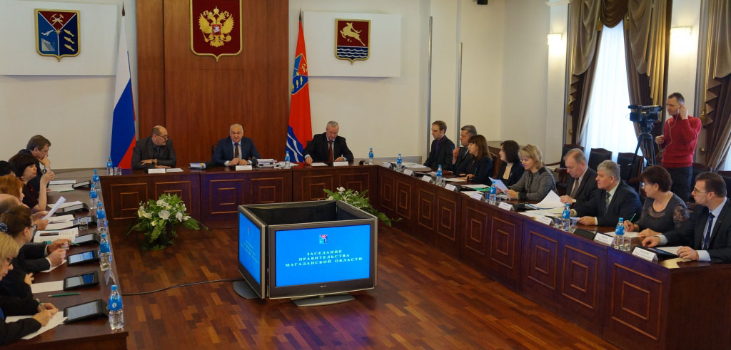 На заседании правительства Магаданской области