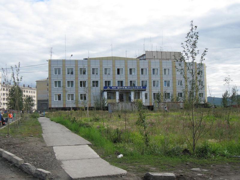 """Здание ОАО """"Сусуманзолото» в городе Сусумане."""