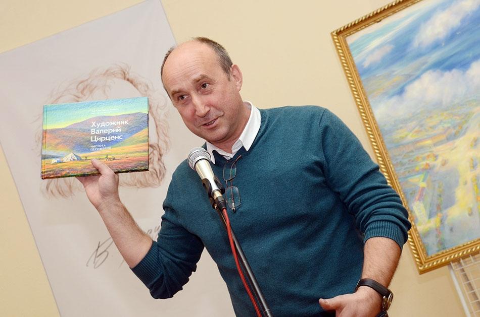 Павел Жданов, издательство «Охотник».