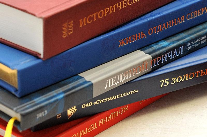 Книги издательства «Охотник».