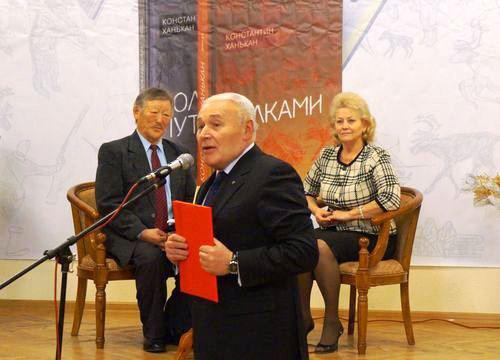 На презентации книг Константина Ханькана.