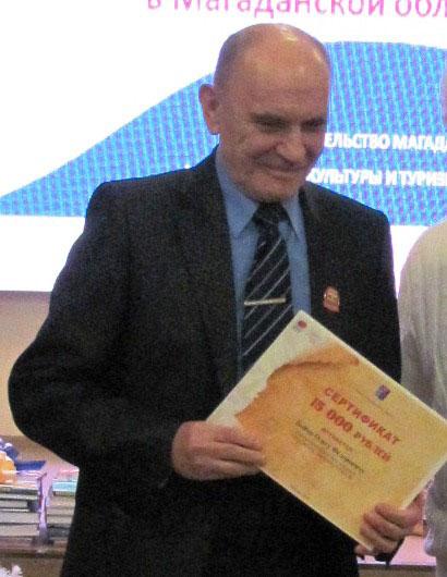 Победитель литературного конкурса Олег Бойко.
