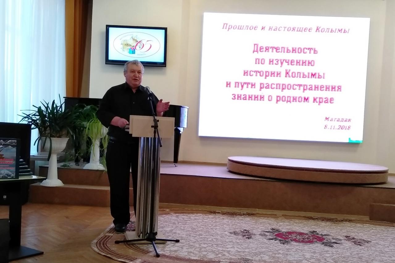 Выступает И.А. Паникаров.