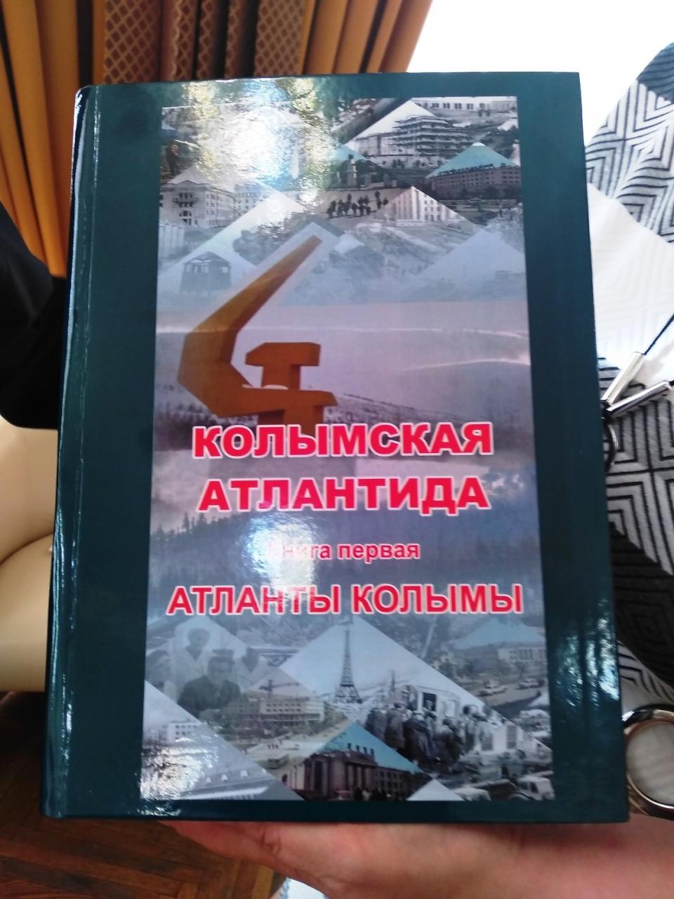 На круглом столе была презентована новая книга И. Паникарова.