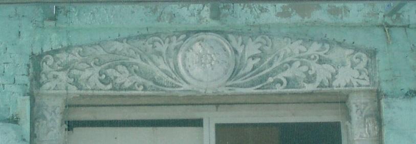 Проспект Ленина, 16. Фрагмент наличника окна 1-го этажа, 2009 год.