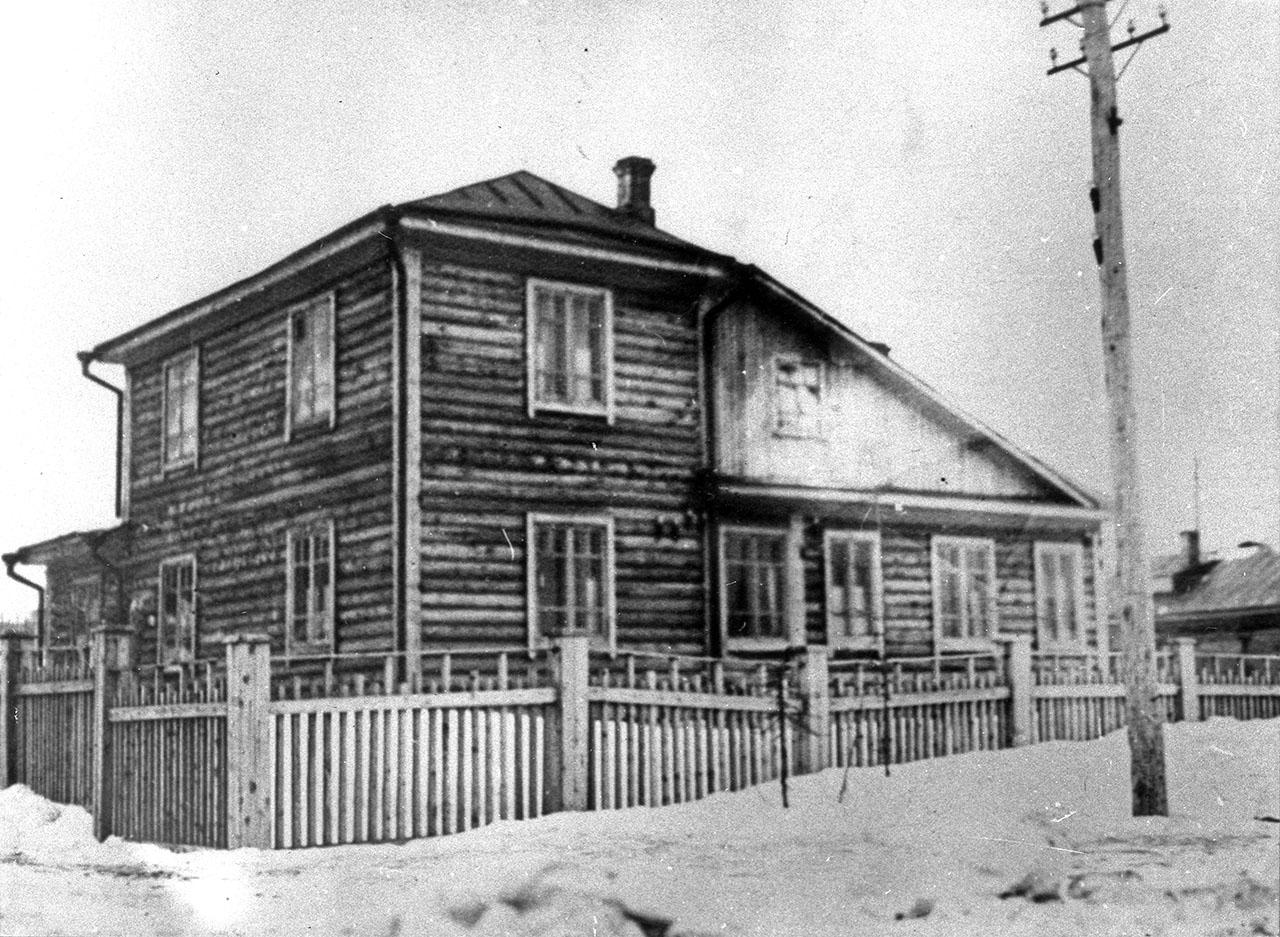 Магадан. Дом Берзина.