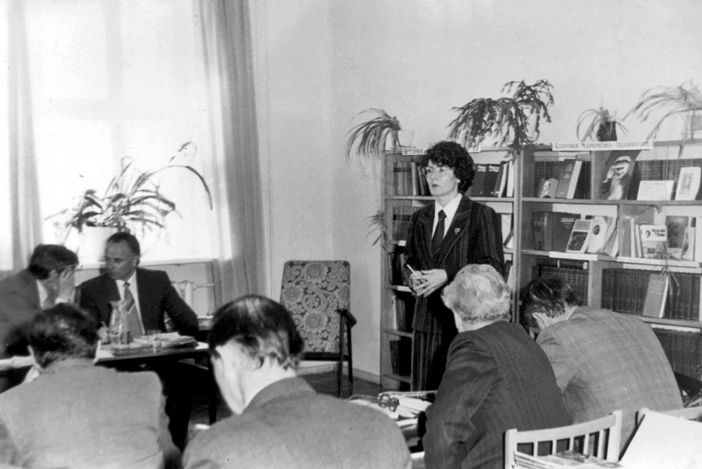 Выступление Т. Москалюк на втором Всесоюзном совещании по проблемам притундровых лесов. Магадан, 1987 год.