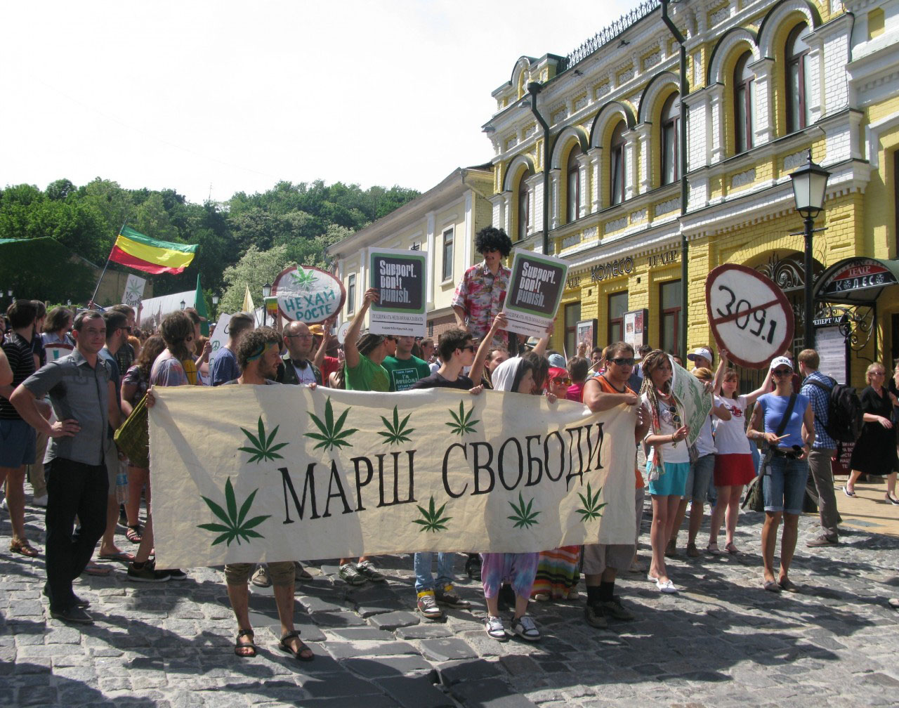 Всемирный конопляный марш в Киеве.