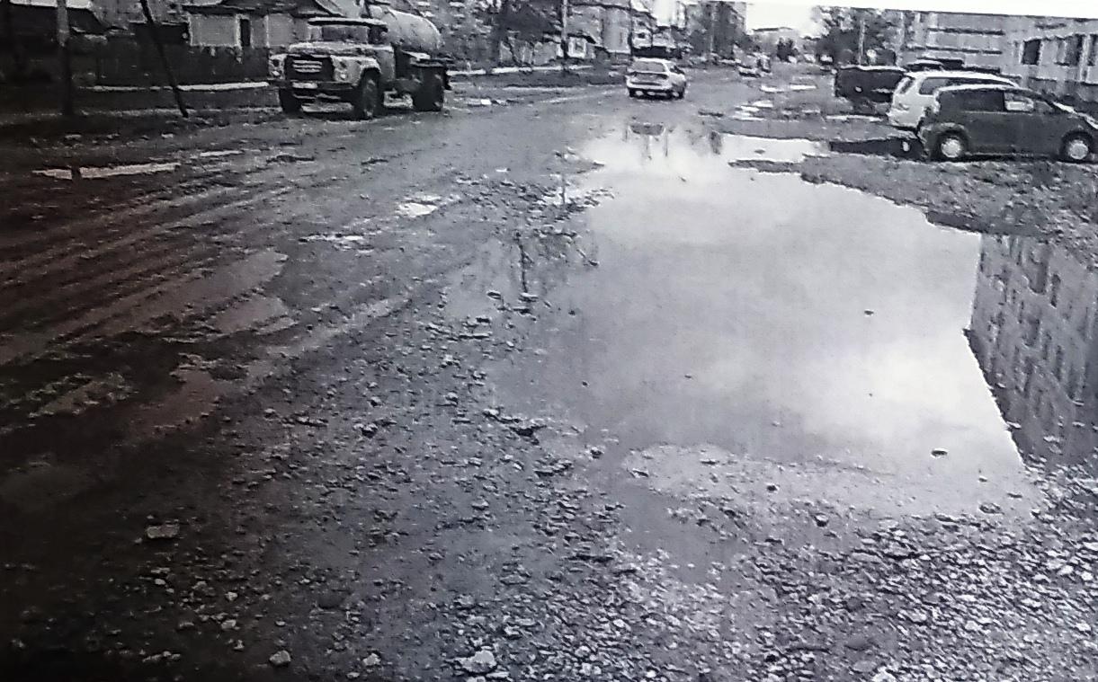 Пока стоки не пробили себе дорогу под землей, улицы поселка выглядели так.