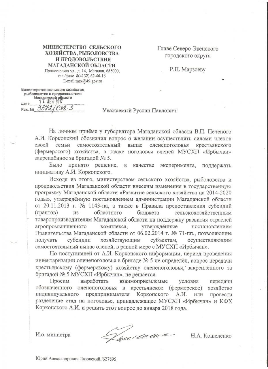 oseneva_oleni_001