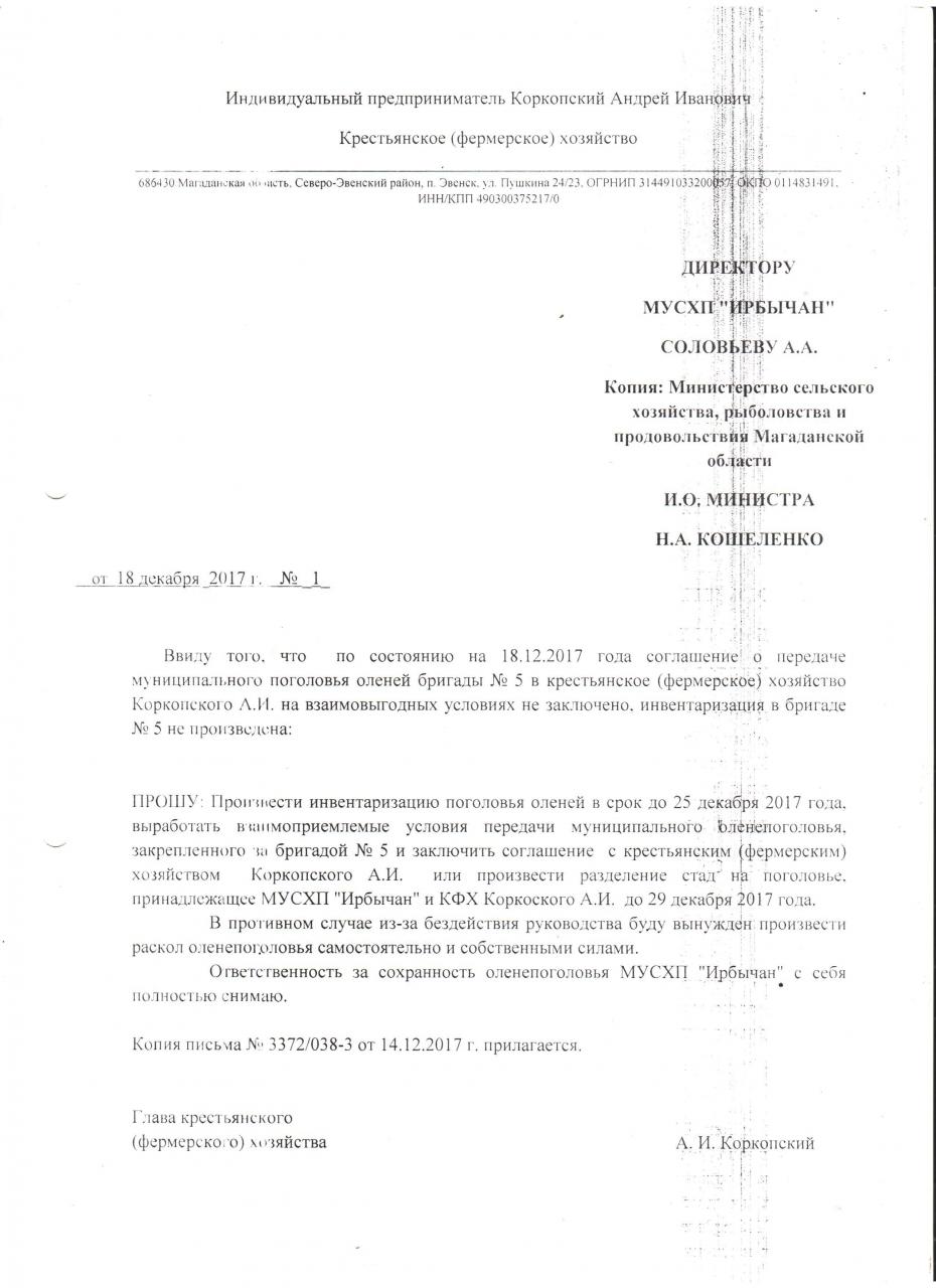 oseneva_oleni_002