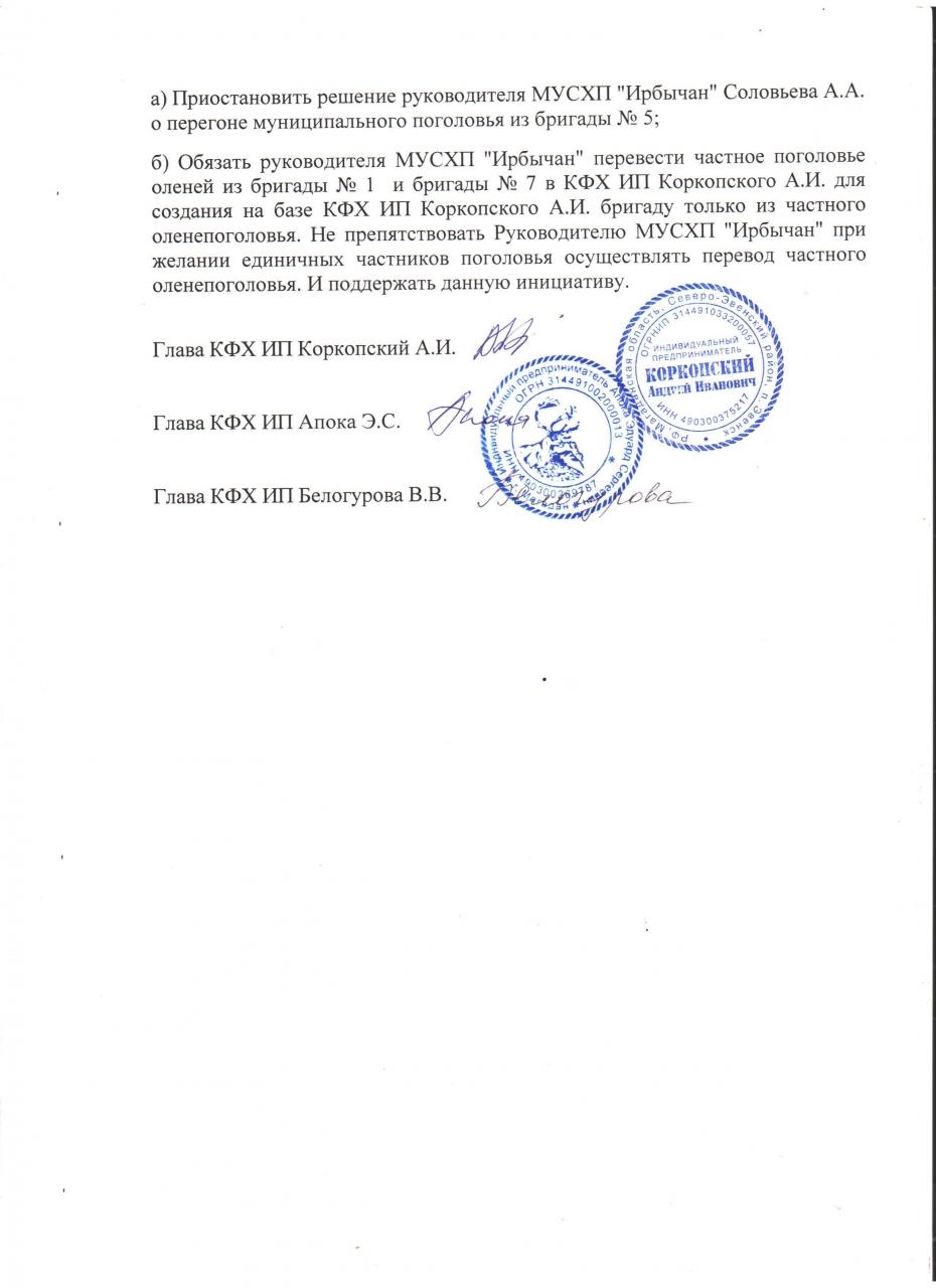 oseneva_oleni_005