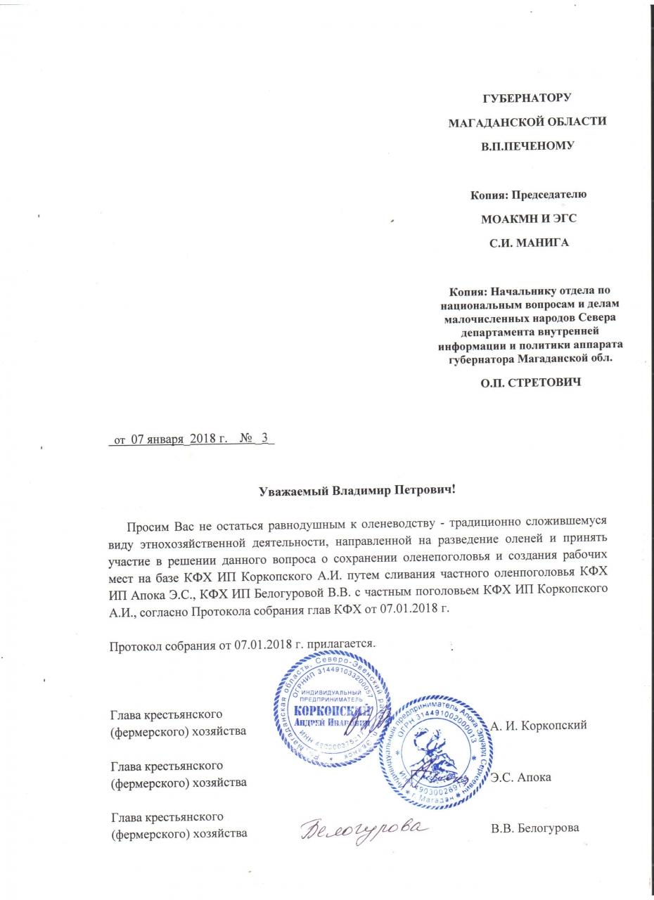 oseneva_oleni_006