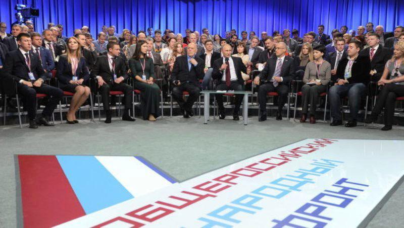 Президент Путин В.В. принимает участие в работе форума