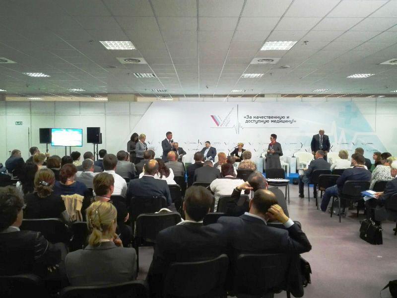 Открытие Форума ОНФ
