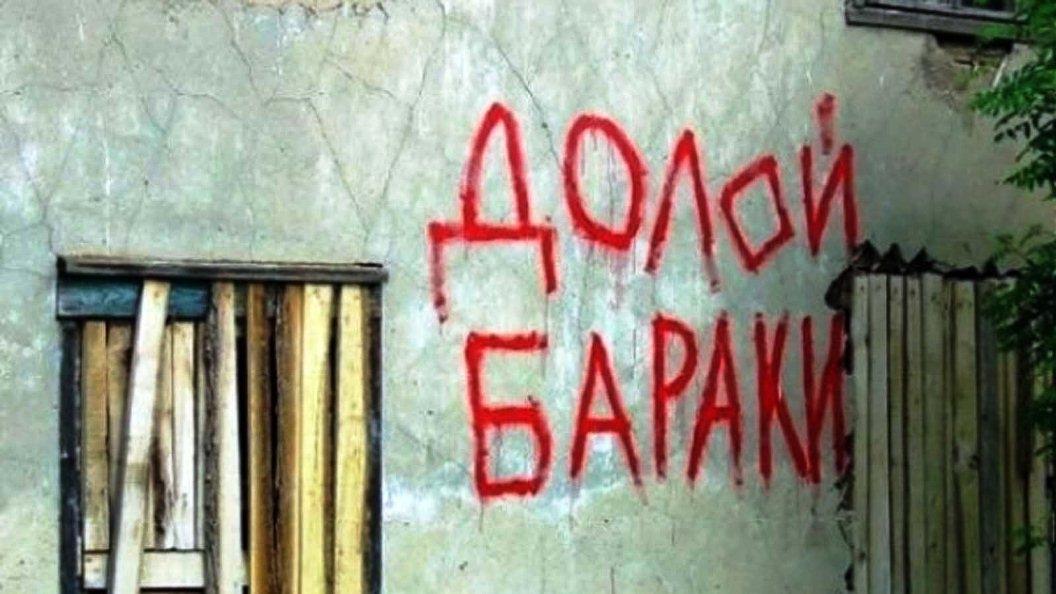 oseneva_onf_zkh_002