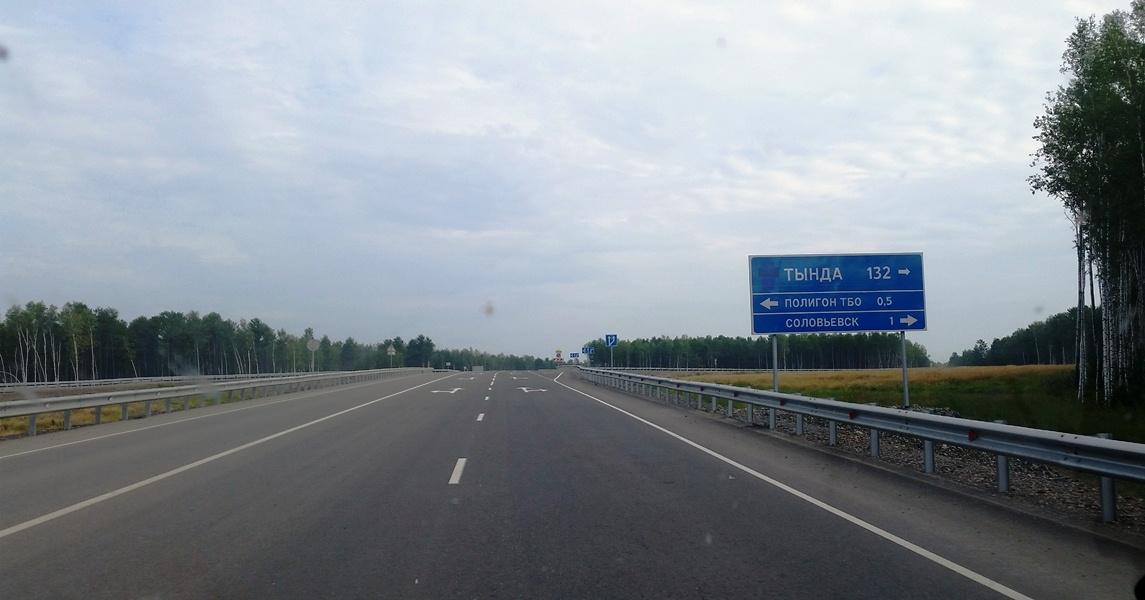 Автомагистраль у Соловьевска.