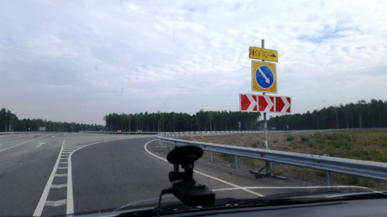 Большой Невер - Соловьевск. Супердорога!