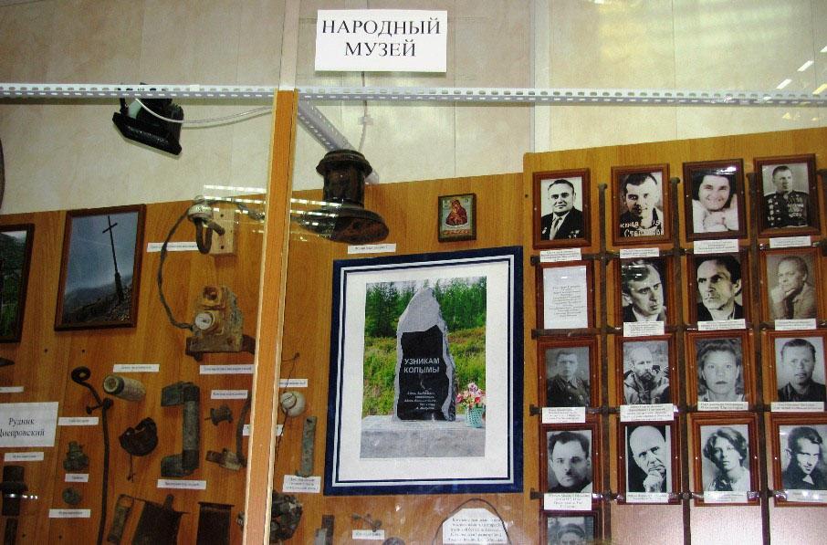 Экспозиция народного музея.