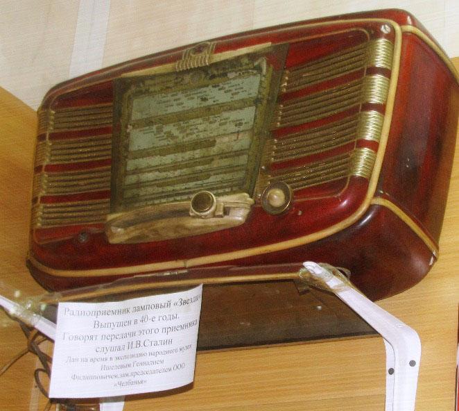 Радиоприемник ламповый 40-х годов.