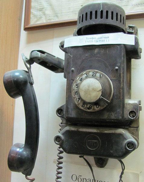 Телефон шахтный.