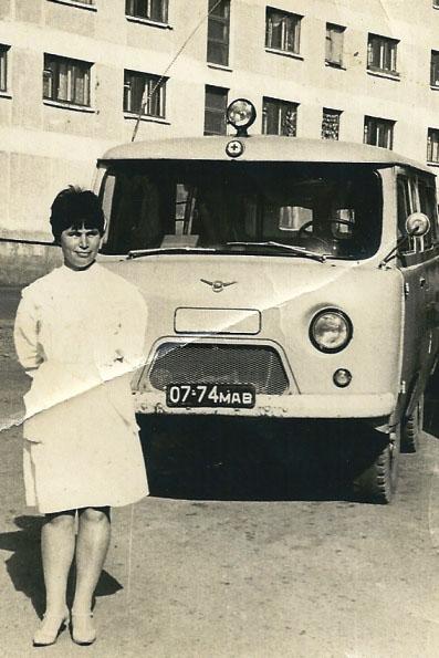 Г.Я. Максимова. 1970-е годы.