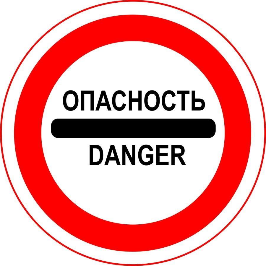 oseneva_svodka_006