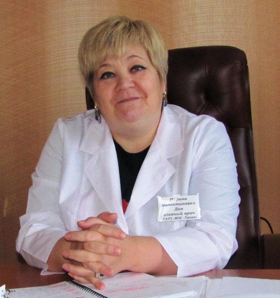 Марина Дик.