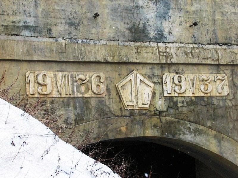 Эту надпись на бетонном основании моста через р. Колыма можно прочесть и сегодня.