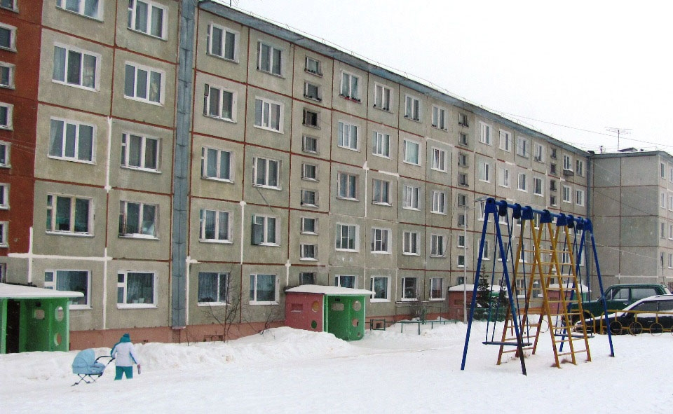 Магадан. Улица Зайцева.