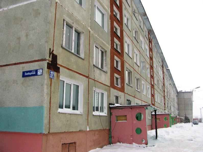Магадан. Улица Зайцева 27, корпус 3.