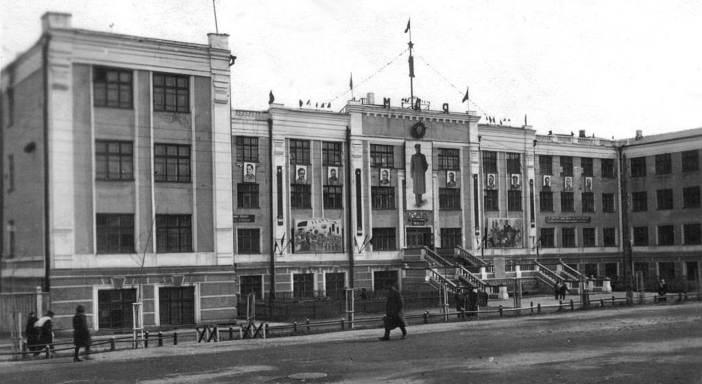Магаданская средняя школа № 1, 1947 год.