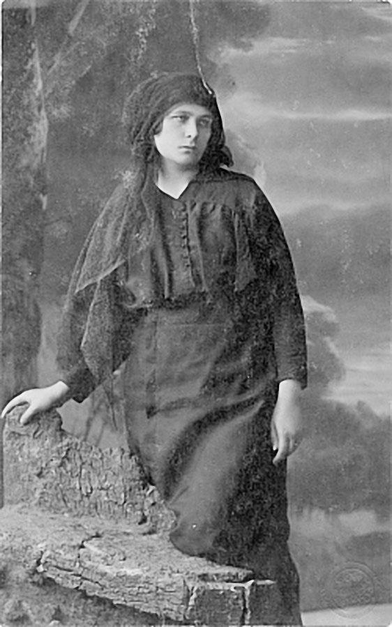 Анна Власовна после трагической гибели жениха Станислава, 1918 год.