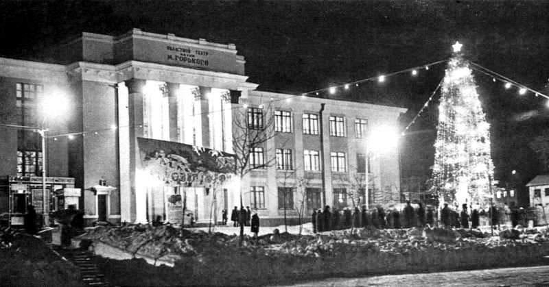 Новогодняя ёлка в Магадане, 1950-е–1960-е годы.