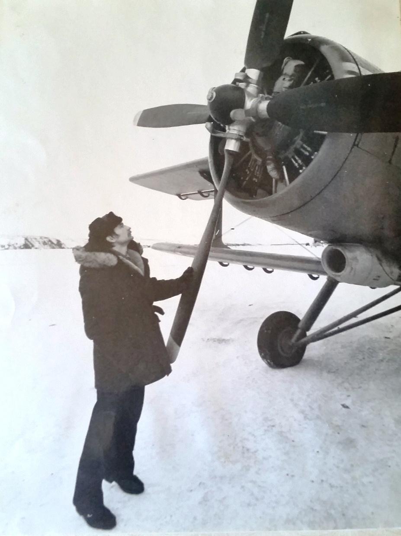 Эвенск, конец 1970-х годов ХХ-го века.