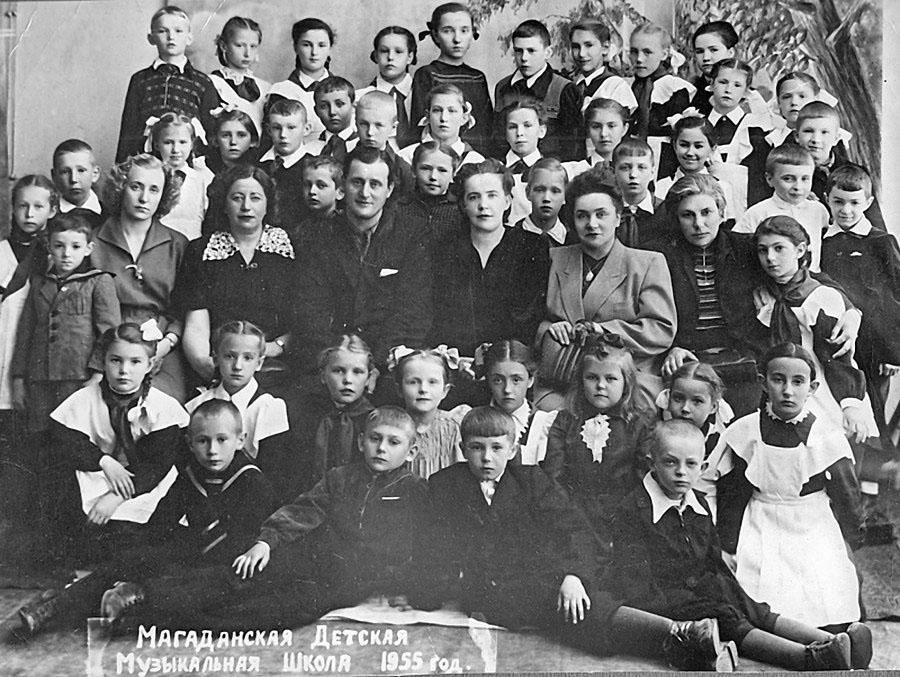 Магаданская детская музыкальная школа. 1955 год.