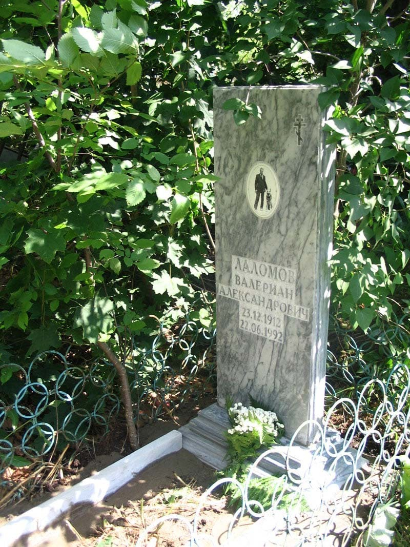 Памятник на могиле Валериана Александровича Лаломова. Из архива Александра Лаломова.