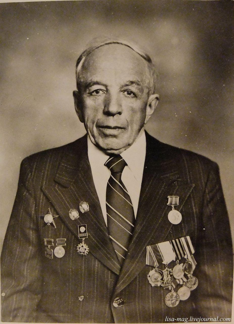 Лукин Иван Иванович, заслуженный строитель РСФСР, почётный гражданин города Магадана.