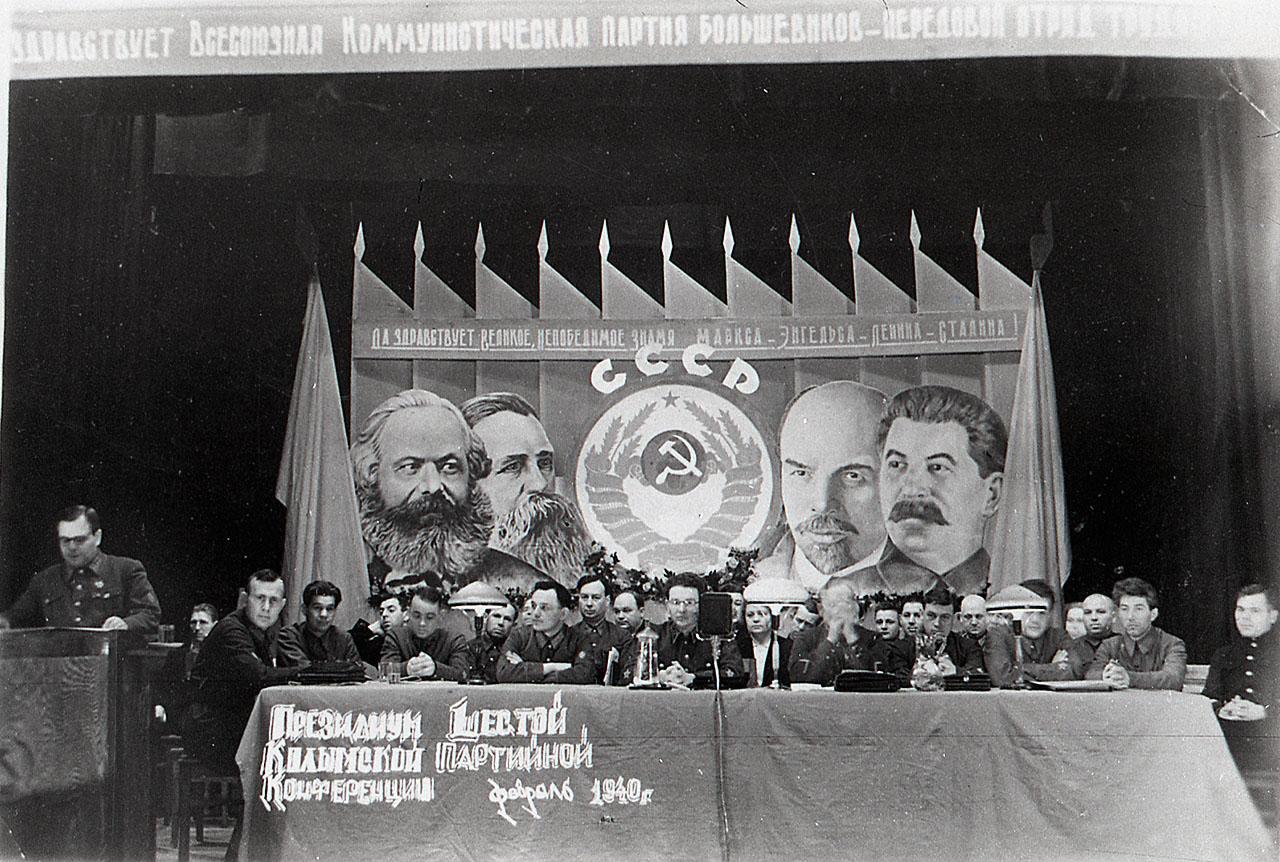 Выступает Никишов И.Ф. на партийной конференции. Магадан, 1940 год