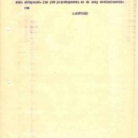 Письмо от Бирюкова к Шенталинскому. 2 страница. 28.02.1978 год.
