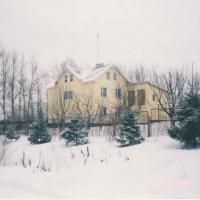 Дом Ненашевых.