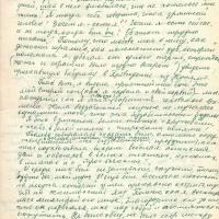 Письмо от Ненлюмкиной к Пчёлкину. 2 страница. 3.04.1978 год.