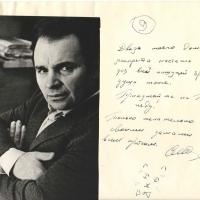 Письмо и фотография Олефира С.М.