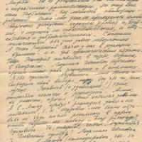 Письмо Осмоловоской к Пчёлкину. 2 страница. 21.07.1967 год.