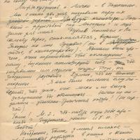 Письмо Осмоловоской к Пчёлкину. 3 страница. 21.07.1967 год.