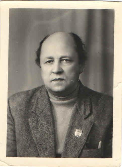 Фото Португалова В.В. 1962 год