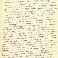Письмо от Вальгиргина к Пчёлкину. 1 страница. 27.07.1976 год.