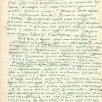 Письмо от Ненлюмкиной к Пчёлкину. 2 страница. 2.04.1978 год.