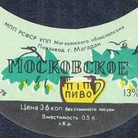 mosk_3